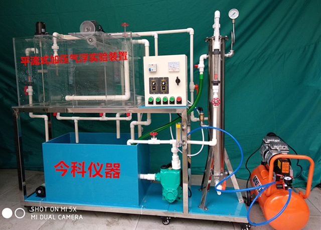 辽宁给排水实验装置批发 诚信为本 郑州今科教学仪器供应