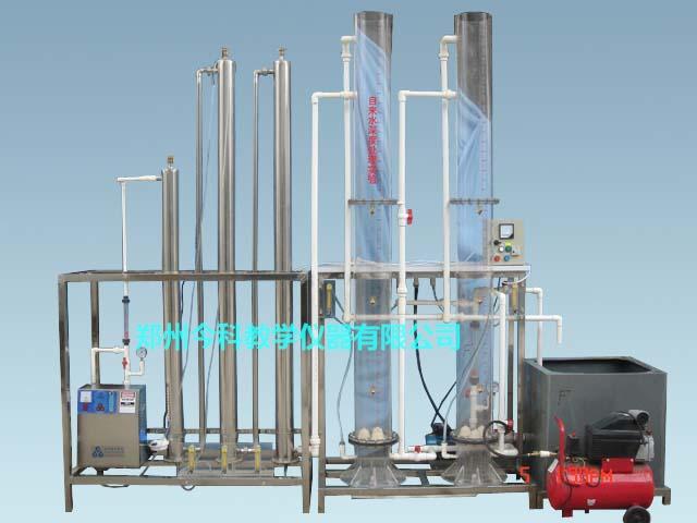 海南给水实验设备厂家 欢迎咨询 郑州今科教学仪器供应