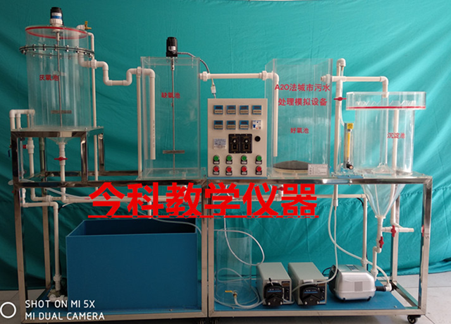 甘肃排水实验装置系列 诚信为本 郑州今科教学仪器供应
