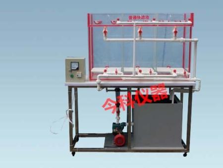 江苏矩形单格V形滤池 值得信赖 郑州今科教学仪器供应