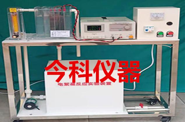 许昌厌氧折流板反应池实验设备,实验