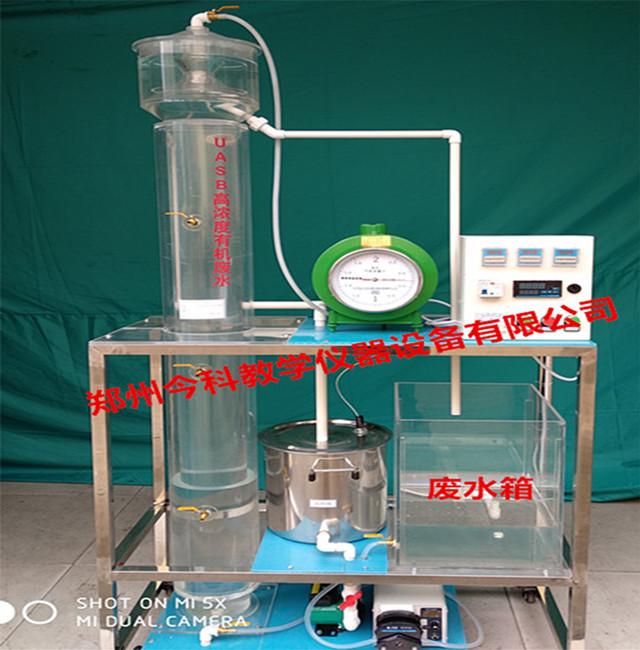 二七区排水处理实验设备 值得信赖 郑州今科教学仪器供应