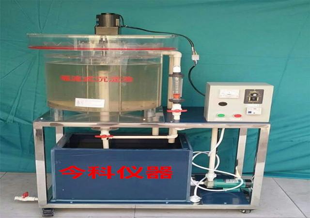 洛阳排水工程实验装置 诚信为本 郑州今科教学仪器供应