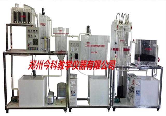 陕西排水实验设备批发 欢迎咨询 郑州今科教学仪器供应