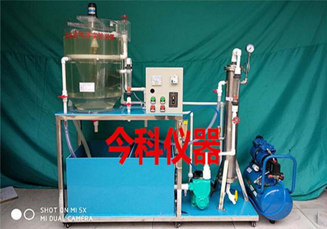 北京平流式氣浮實驗設備 值得信賴 鄭州今科教學儀器供應