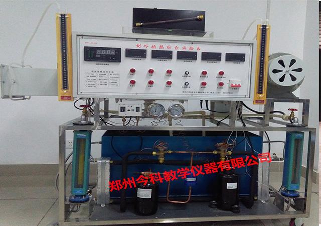 洛阳采暖通风实训装置 欢迎咨询 郑州今科教学仪器供应