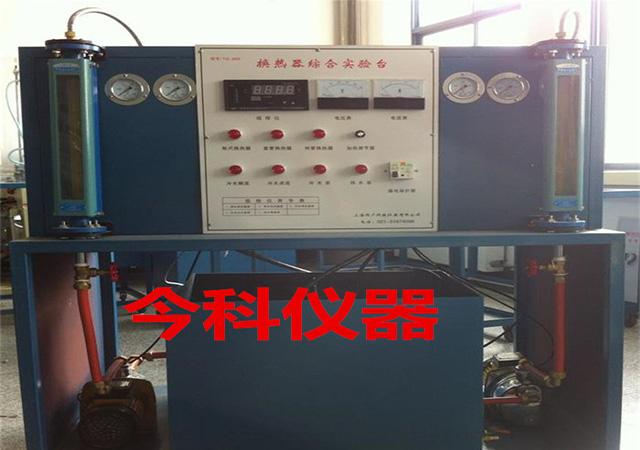 平顶山雷诺和伯努利方程综合实验台 欢迎来电 郑州今科教学仪器供应