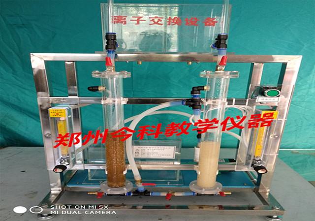 天津给水实验装置厂家 欢迎来电 郑州今科教学仪器供应