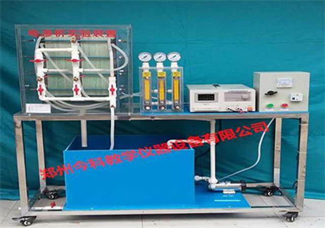 商丘给排水实验设备价格 欢迎来电 郑州今科教学仪器供应