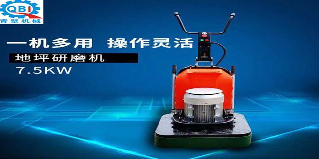 石家庄直销固化地坪研磨机优质推荐,固化地坪研磨机