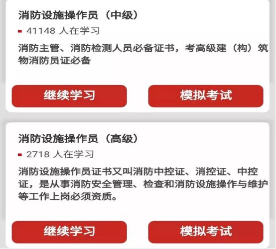 云南清大东方消防员培训课程,清大东方