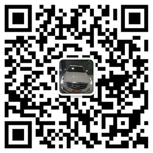 杭州汽车城汽配市场奇思汽车用品商行