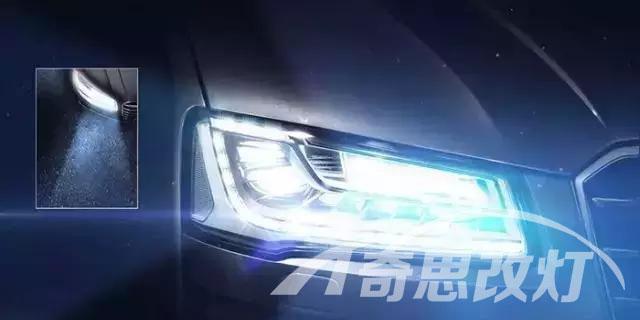 别克车灯升级标准 服务为先「奇思汽车用品商行供应」