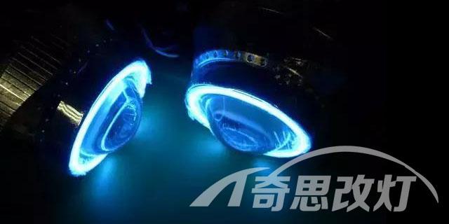 飞度车灯升级去哪 服务为先「奇思汽车用品商行供应」