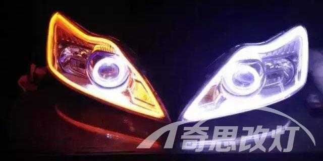 索纳塔车灯升级那家强 欢迎咨询「奇思汽车用品商行供应」