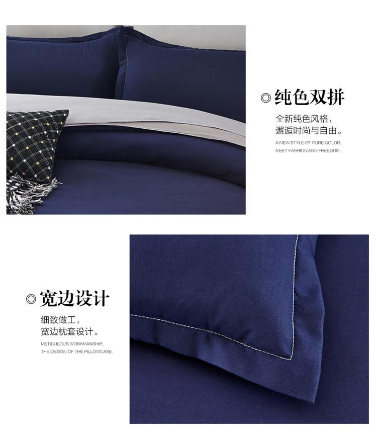 北京纯棉两件套哪里买 真诚推荐 昆明绮通棉业供应
