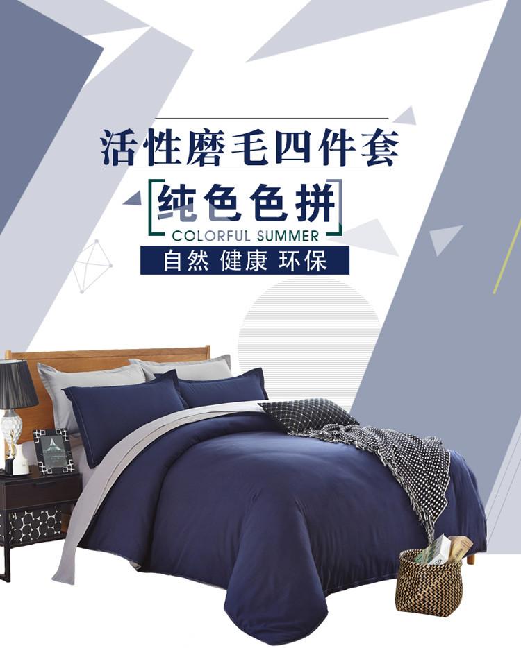 广西纯棉三件套有哪些好的品牌 值得信赖 昆明绮通棉业供应