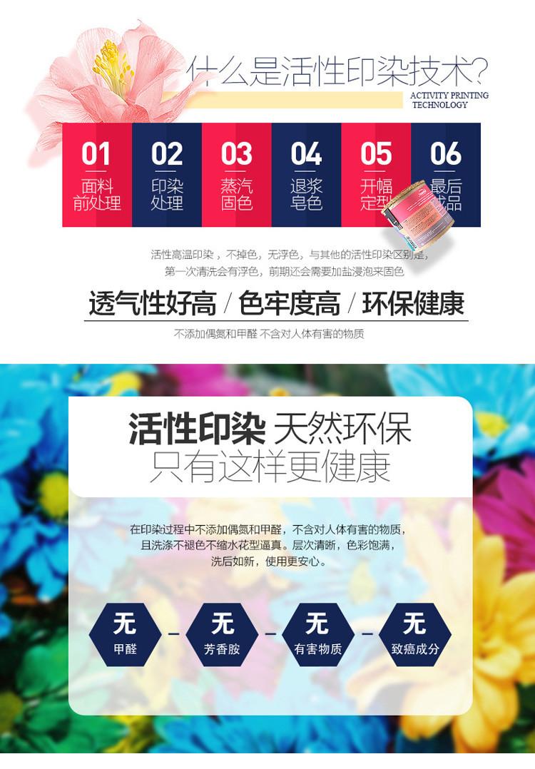 廣東全棉(mian)兩件套(tao)規格(ge)尺寸 推薦咨詢「昆(kun)明綺can) mian)業供應」