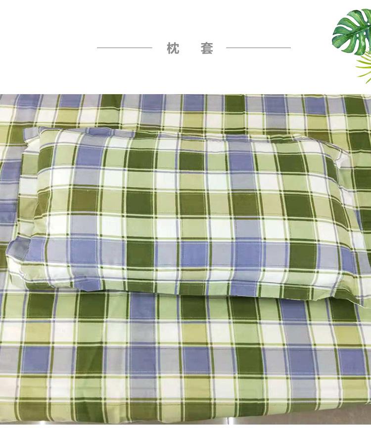 重庆被套批发价 值得信赖 昆明绮通棉业供应