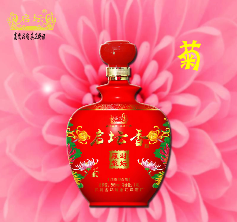 石家庄低度酒厂商 和谐共赢「四川省邛崃市江洋酒供应」