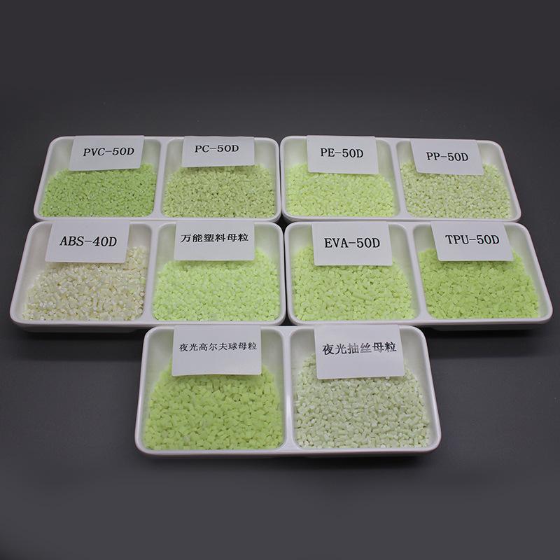 晋江TPR价格「泉州市世嘉新材料供应」
