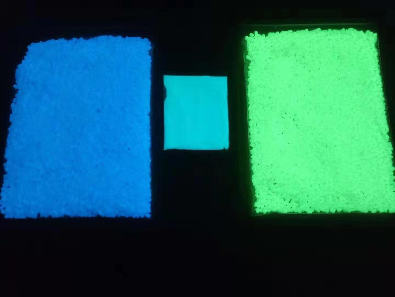 山东TPR专用夜光母粒,夜光母粒