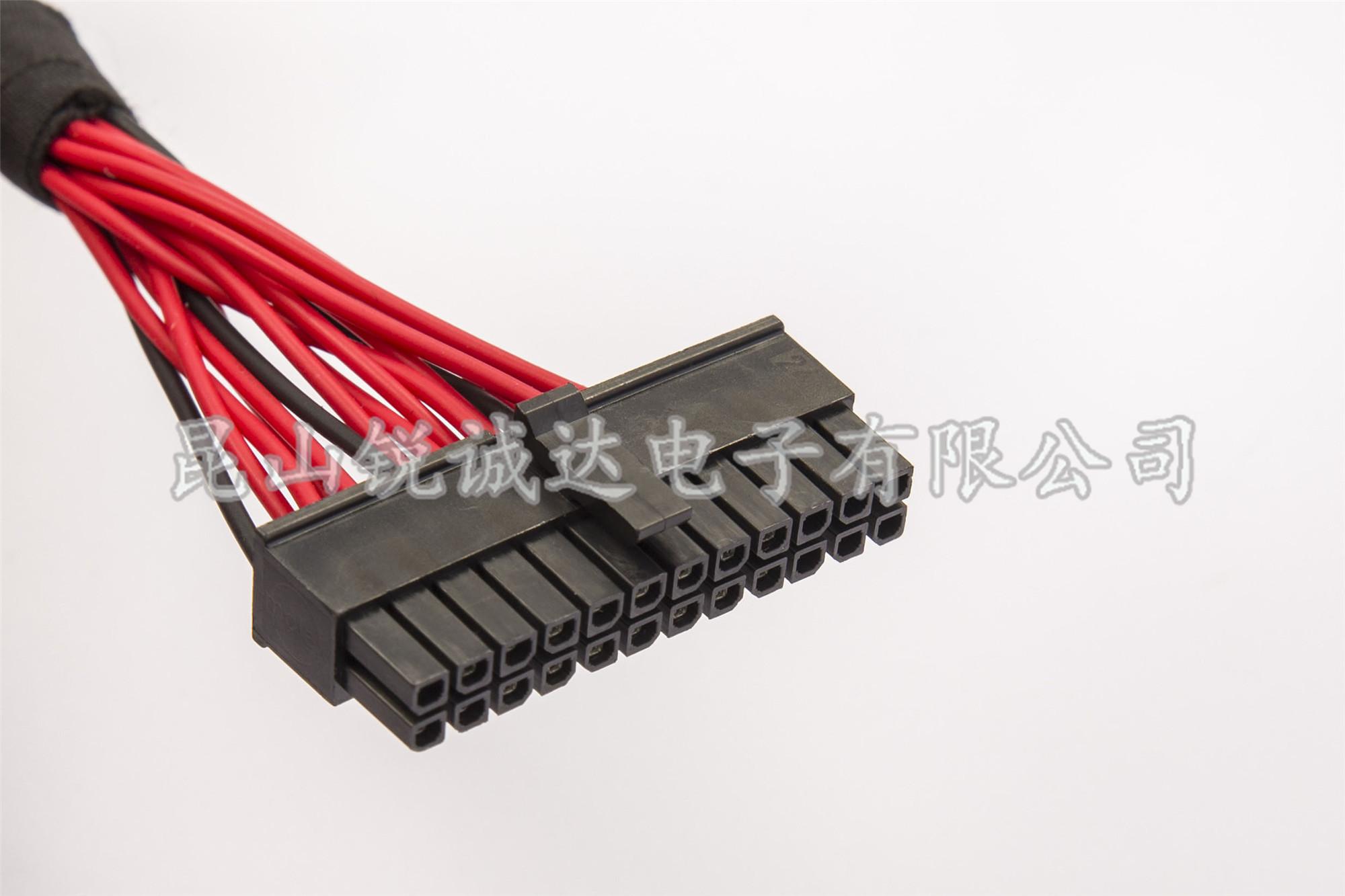 山东电脑连接线厂家,电脑连接线