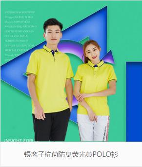 POLO定做全国发货「江苏三挺服饰供应」