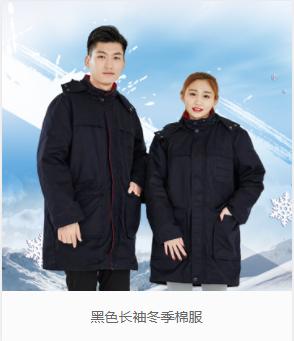 云南冬季工作服,冬季工作服