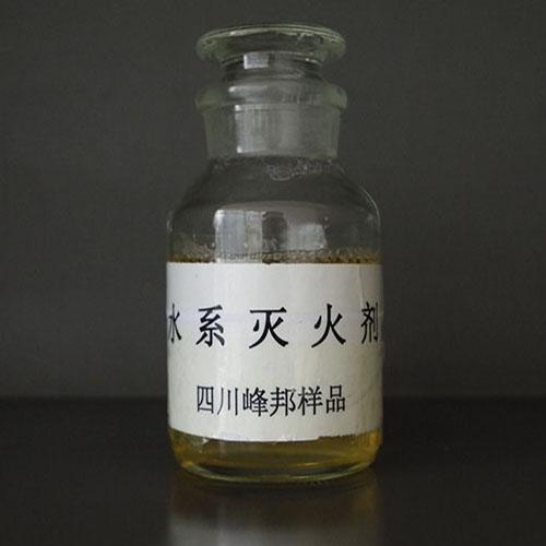 内蒙古百分之六灭火药剂种类,灭火药剂