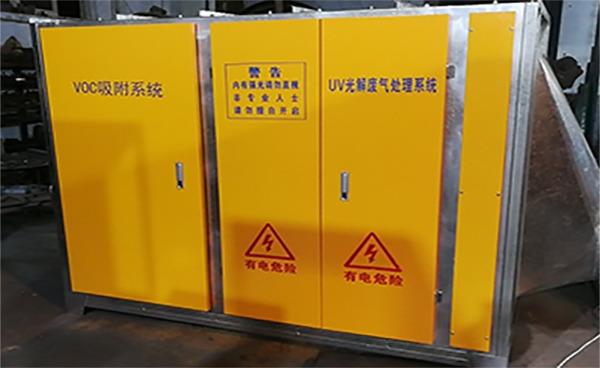 绵阳耐用净化器 创新服务「四川森拓环保科技供应」