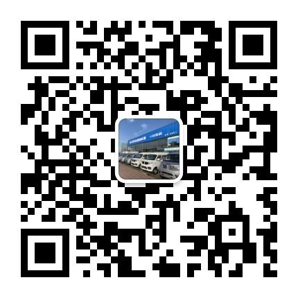 四川梃楊烽新能源汽車銷售服務有限公司