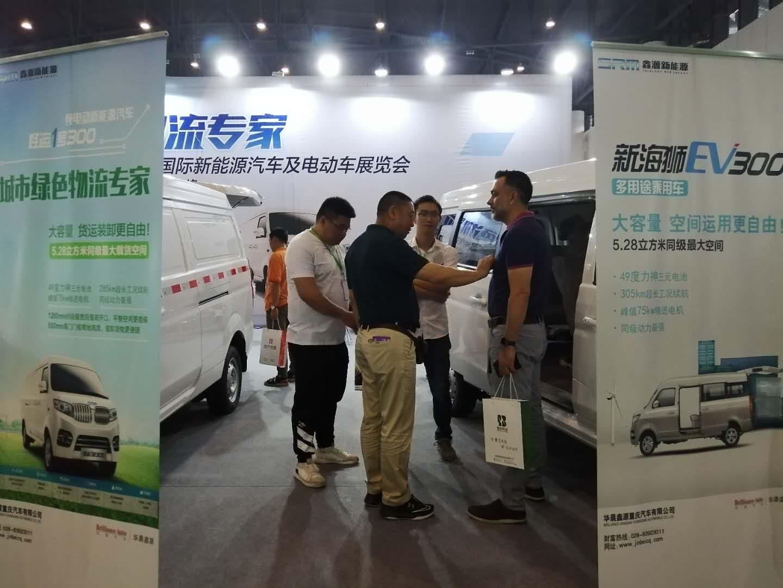 安顺优质新能源汽车多少钱 诚信为本「四川梃杨烽新能源汽车销售供应」
