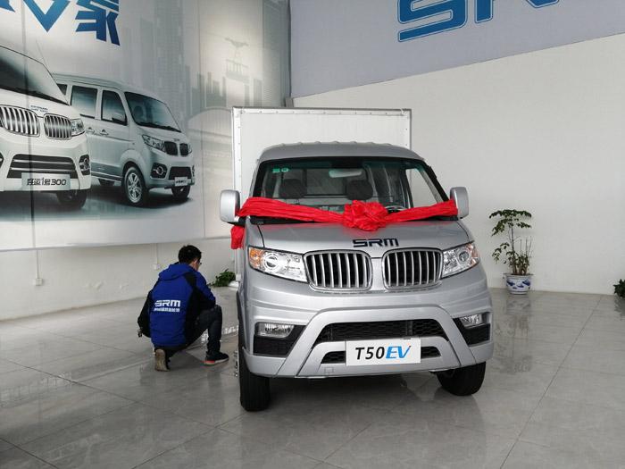 新都區SRM新能源汽車 誠信為本「四川梃楊烽新能源汽車銷售供應」