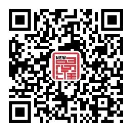 四川新思维继培教育科技有限公司