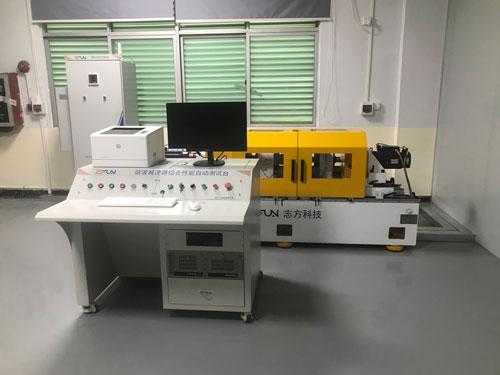 河南精密减速器检测系统价格 服务为先「四川志方科技供应」