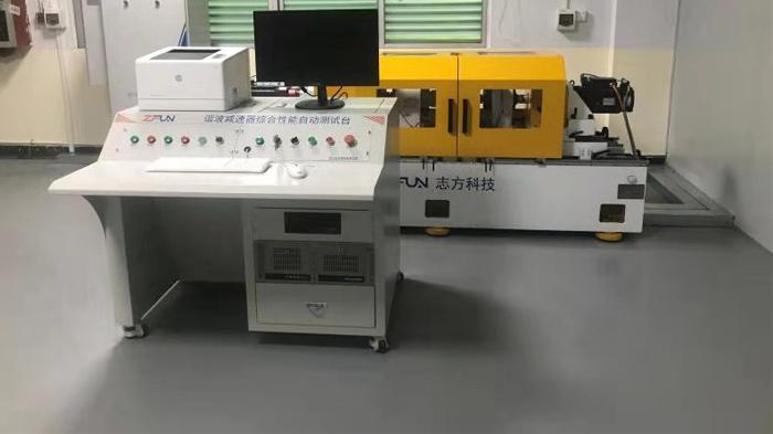 江苏机器人关机减速器性能测试设备 抱诚守真「四川志方科技供应」