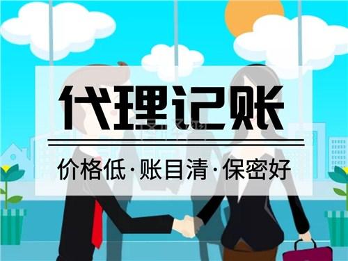 罗庄区高端公司注册来电咨询,公司注册