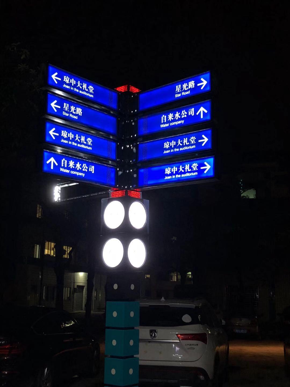 惠州压铸标牌怎么收费,标牌