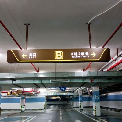 广州吸塑发光字收费标准,发光字