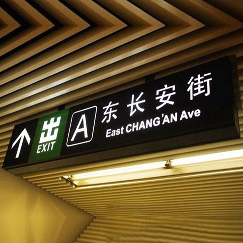 武汉穿孔灯珠发光字制作厂家,发光字