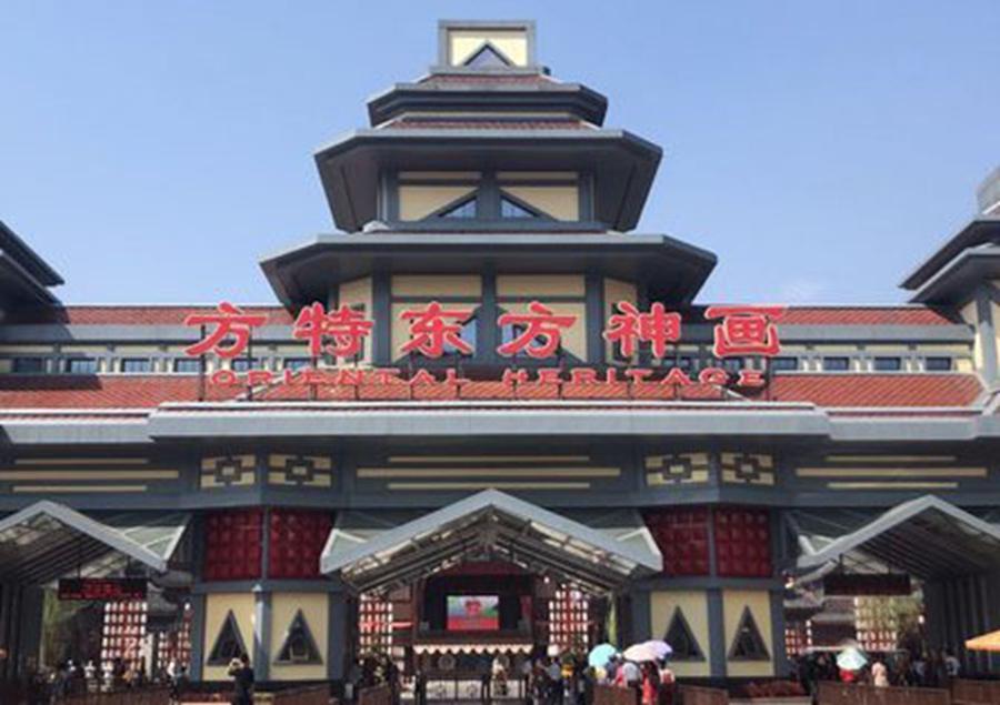 广州木制招牌设计公司,招牌