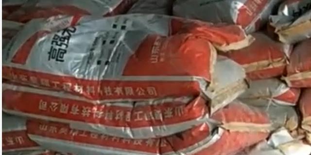 聊城C60灌浆料多少钱一吨 昊翔材料供应
