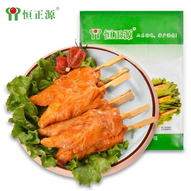 罗庄区新鲜川香鸡柳哪个品牌好,川香鸡柳