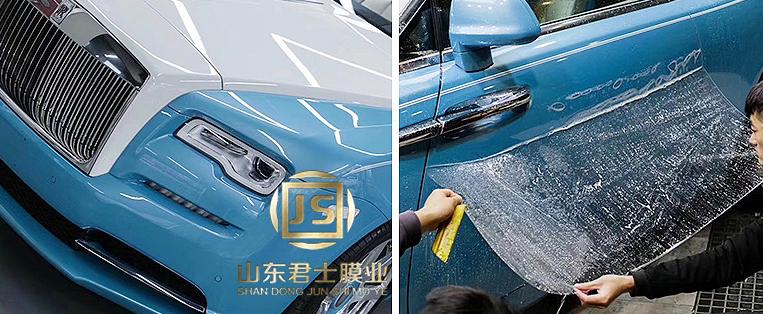 tpu车衣销售厂家 欢迎来电 山东君士汽车用品供应