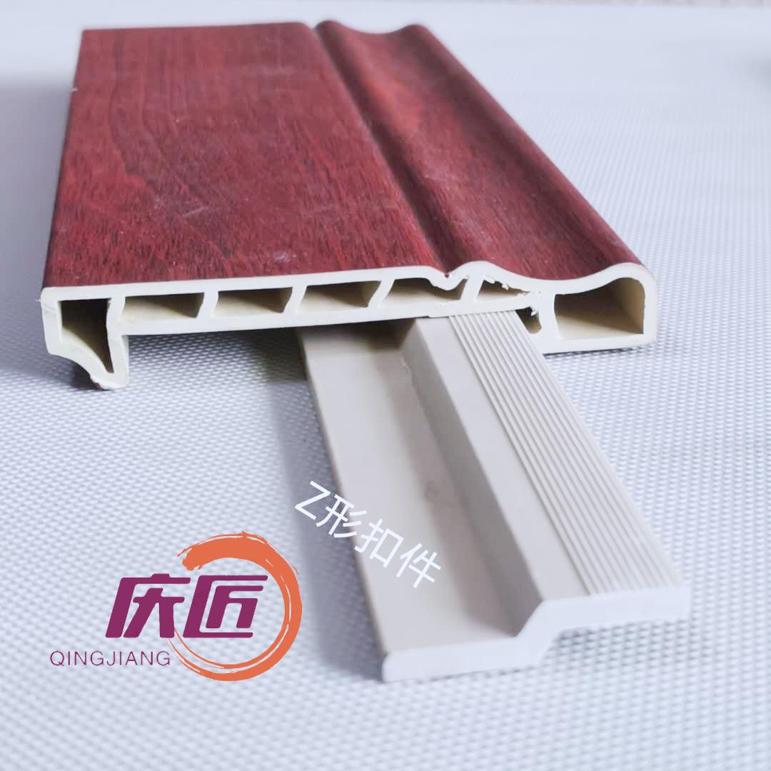安徽护墙板厂家直销 服务为先 山东庆匠环保供应