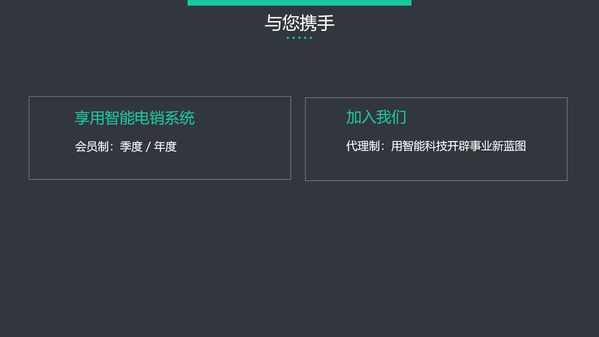 天津自动外呼机器人哪里有 推荐咨询「山东启云创客网络科技供应」