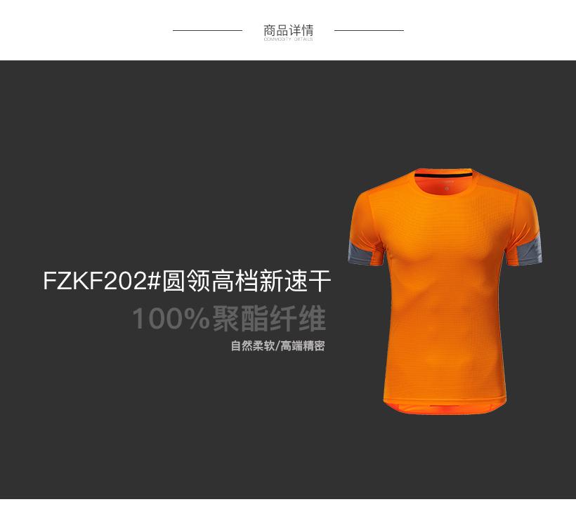 苏州直销T恤专卖 欢迎咨询「江苏森尔美科技供应」