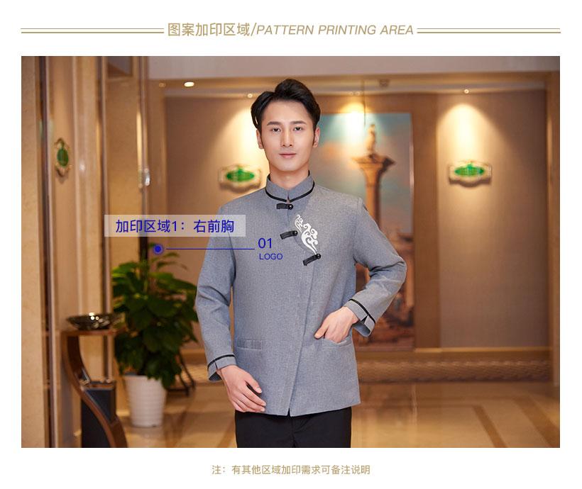 昆山酒店工作服厂家电话地址 信息推荐「江苏森尔美科技供应」