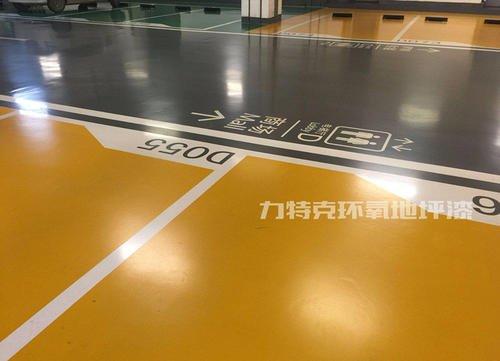 嘉定区防腐地坪省钱 欢迎来电「上海翠语地坪工程供应」
